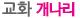 수정 꽃글